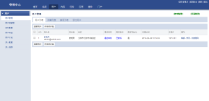 2014-04-24_101833
