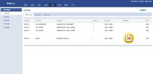 2014-04-24_101842