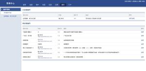 2014-04-24_101853