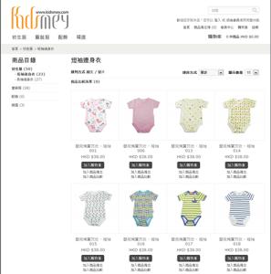 img_02_catalog